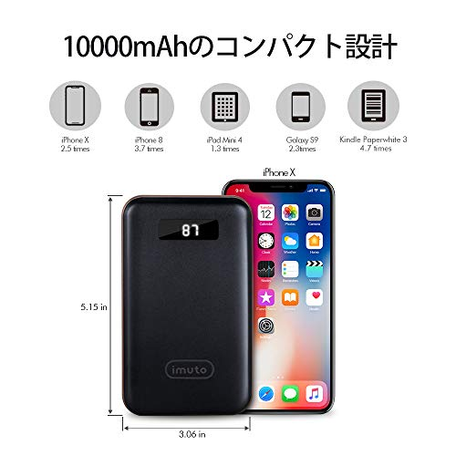 USB-C Power Delivery対応 モバイルバッテリー10000mAh QC 3.0/2.0 USB急速充電 残量表示 パソコン 充電 バッテリー 3台同時充電 iPhone XR XS Max X 8 Plus, Samsung S9 S8, Nintendo Switch,MacBook,ノートパソコン等対応 5枚目のサムネイル