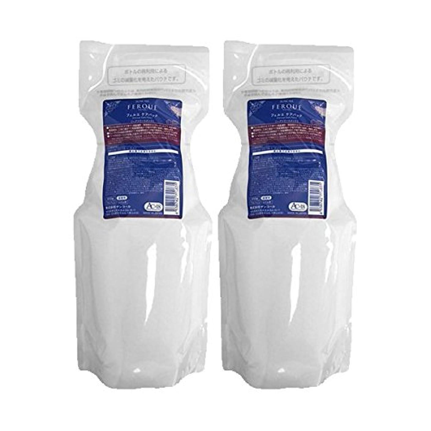 防腐剤着替えるスロープサンコール フェルエ ケアパック 650g × 2個セット 詰め替え suncall