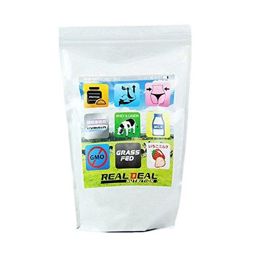 グラスフェッドプロテイン いちごミルク味 1㎏【約50食分】アミノ酸スコア100 カゼイン80%+ホエイ2...