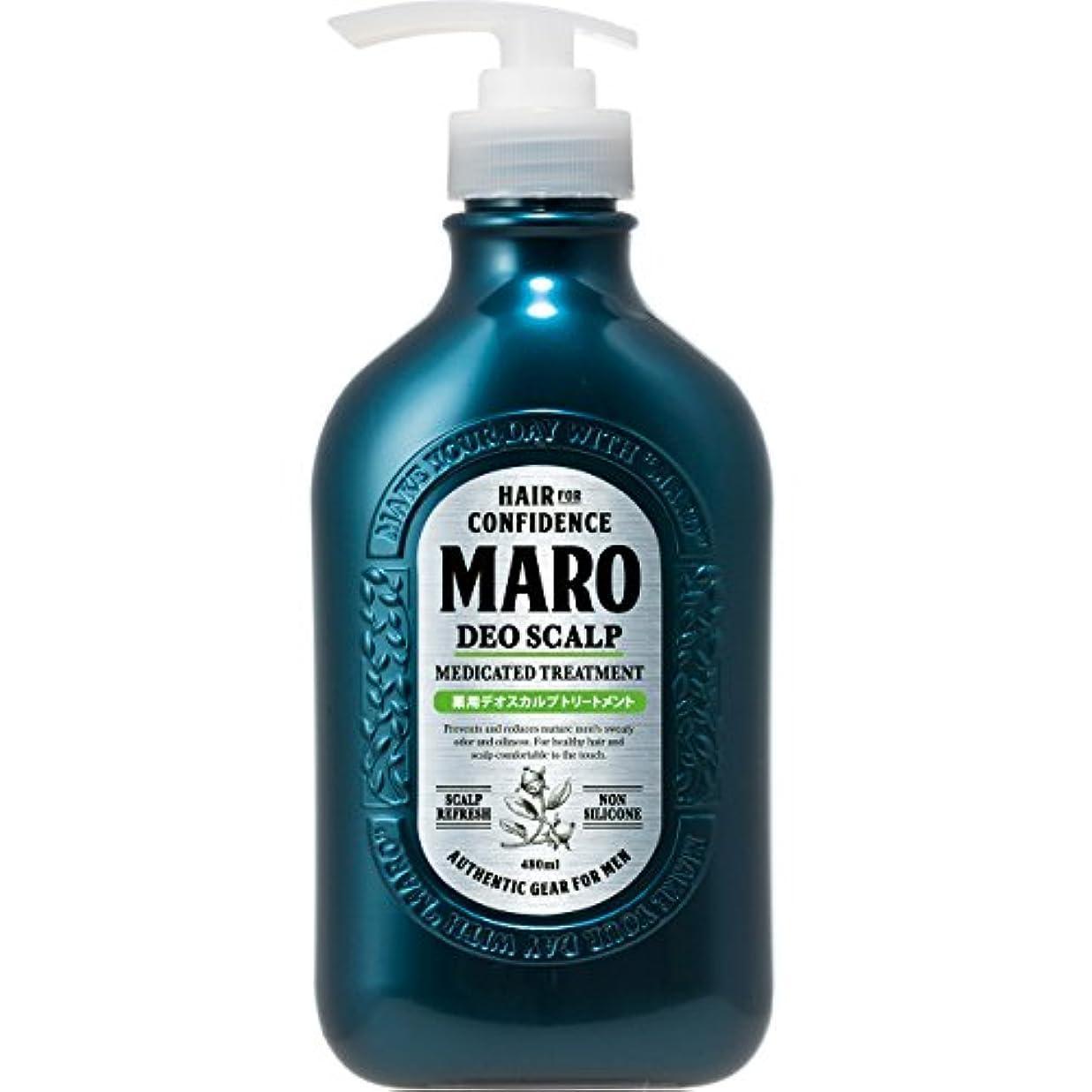 メッシュ日焼け指定するMARO 薬用 デオスカルプ トリートメント 480ml 【医薬部外品】