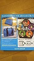 慶次 SANYO オリジナル ポケッタブルバッグ エコバッグ ニューギン 花の慶次 メモ帳 パチスロ パチンコ 折り畳みバッグ