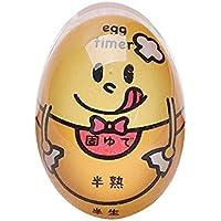 煮卵タイマー ミニエッグタイマー リューズ 色変色