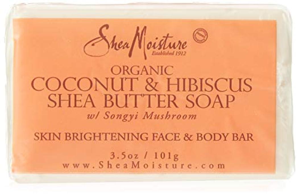 不合格ロボット謙虚なオーガニックココナッツ&ハイビスカスシアバターソープ Organic Coconut & Hibiscus Shea Butter Soap