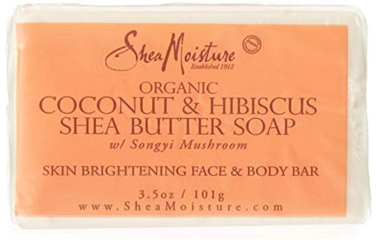 訪問びん請求可能オーガニックココナッツ&ハイビスカスシアバターソープ Organic Coconut & Hibiscus Shea Butter Soap