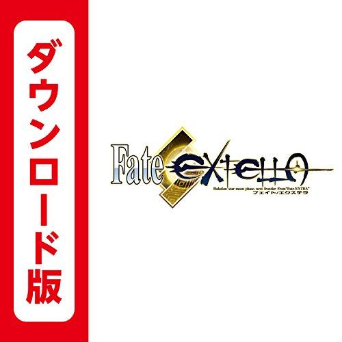 Fate/EXTELLA|オンラインコード版