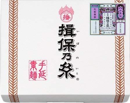 手延素麺 揖保乃糸 縒つむぎ 2kg 40把