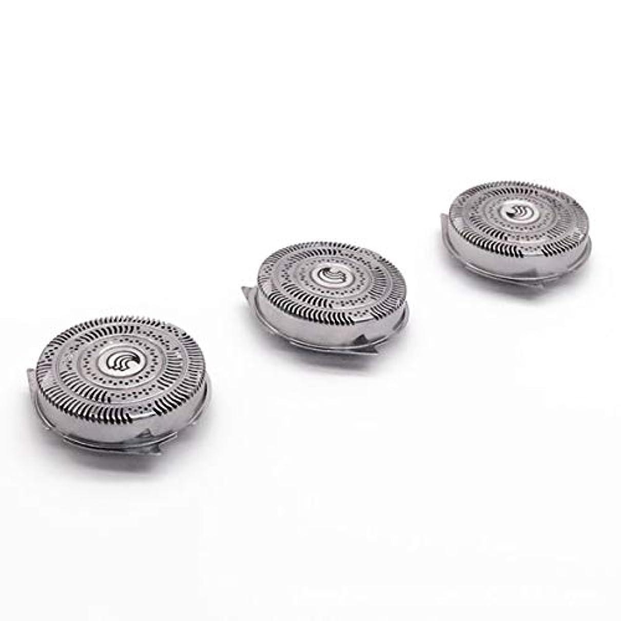 デコラティブフライカイト制約Intercorey 3ピースシェーバーかみそり刃シェービングヘッド交換用フィットPhilips HQ9070 HQ9080 HQ8240 / 8260 PT920ロータリーシェーバーアクセサリー