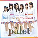 Believe in Yourself ! 【Type-A】
