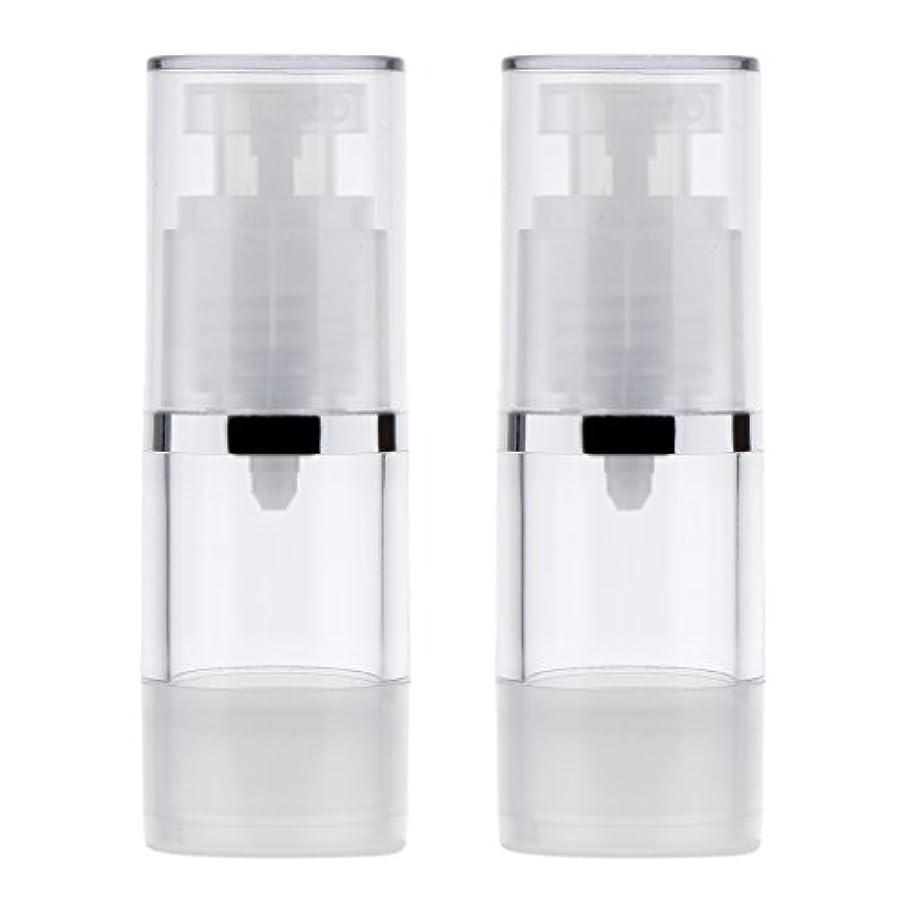 もっともらしい除外する境界Blesiya 2個 ポンプボトル ディスペンサー 詰め替え可 化粧品 クリーム ローション ポンプチューブ エアレスボトル 収納用 容器 3サイズ選べる - 15ml