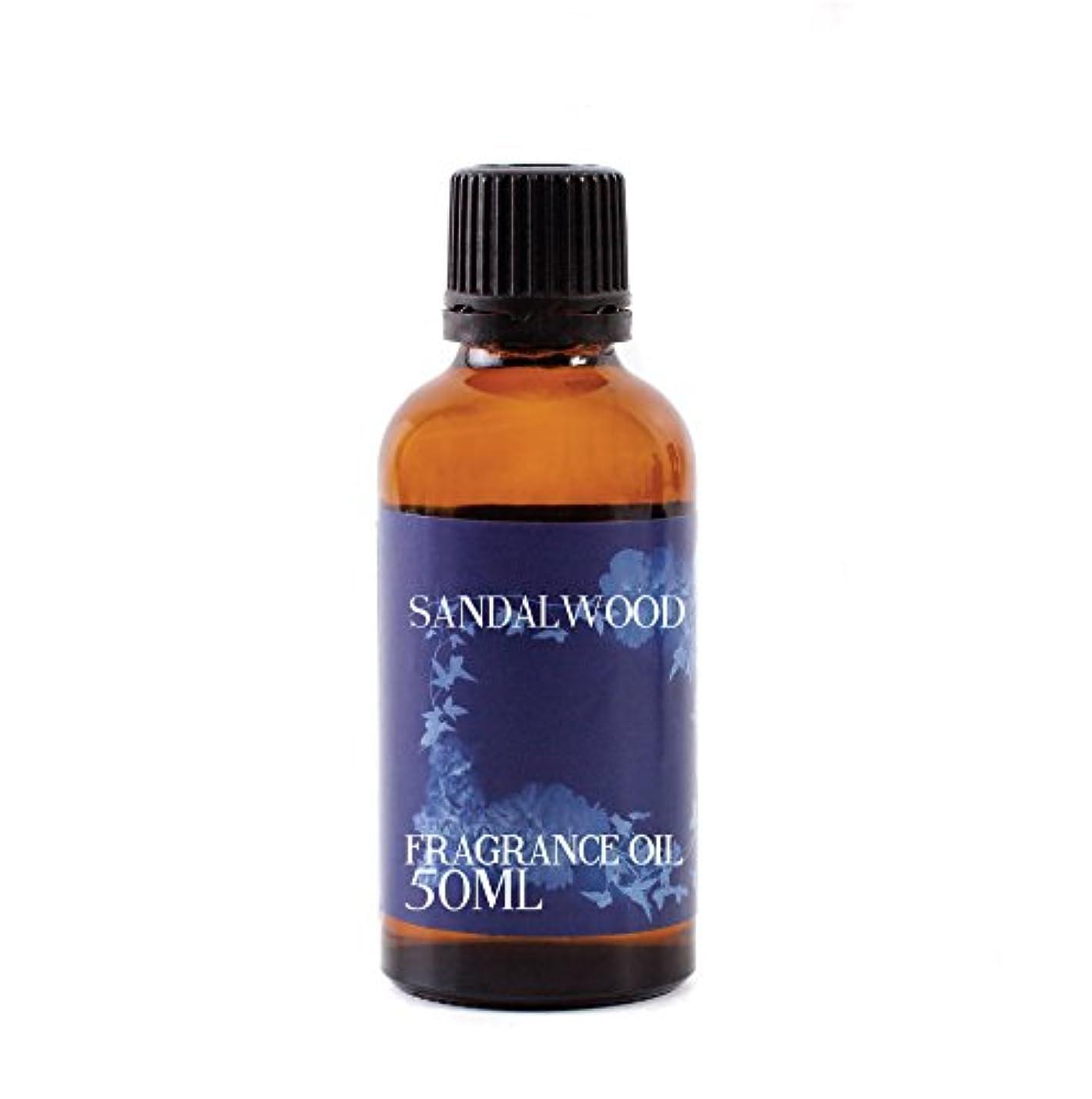 映画事実上失うMystic Moments | Sandalwood Fragrance Oil - 50ml