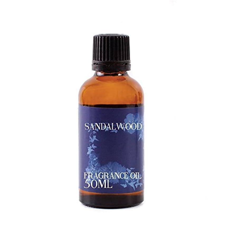 に向けて出発申し立てバケツMystic Moments   Sandalwood Fragrance Oil - 50ml
