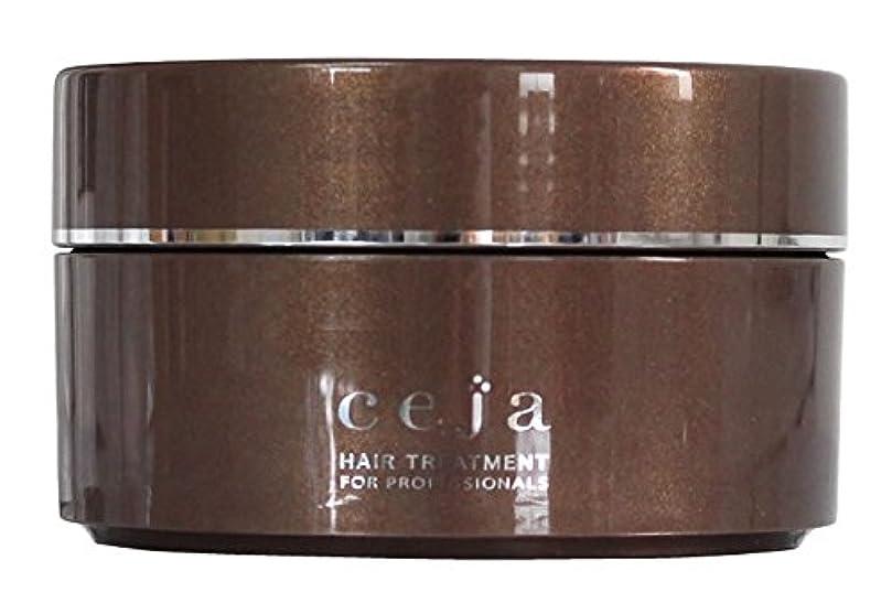 発音する四回子豚ユニゾン(UNISON) セーハ ヘアトリートメント ビター 250g