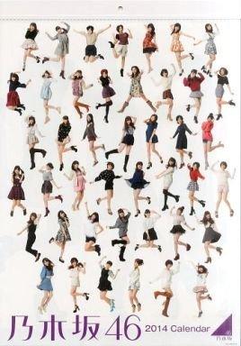 乃木坂46が紅白歌合戦2017で歌う曲は?発売されたシングルから予想!過去に披露した曲も紹介♪の画像