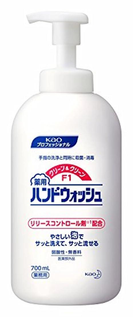 群衆キャスト石鹸【ケース販売】花王 クリーン&クリーンF1薬用ハンドウォッシュ 700ml×6本