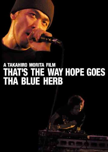 THAT'S THE WAY HOPE GOES [DVD]
