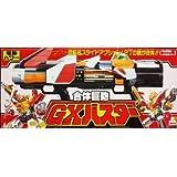 伝説の勇者ダ・ガーン 合体巨砲 GXバスター