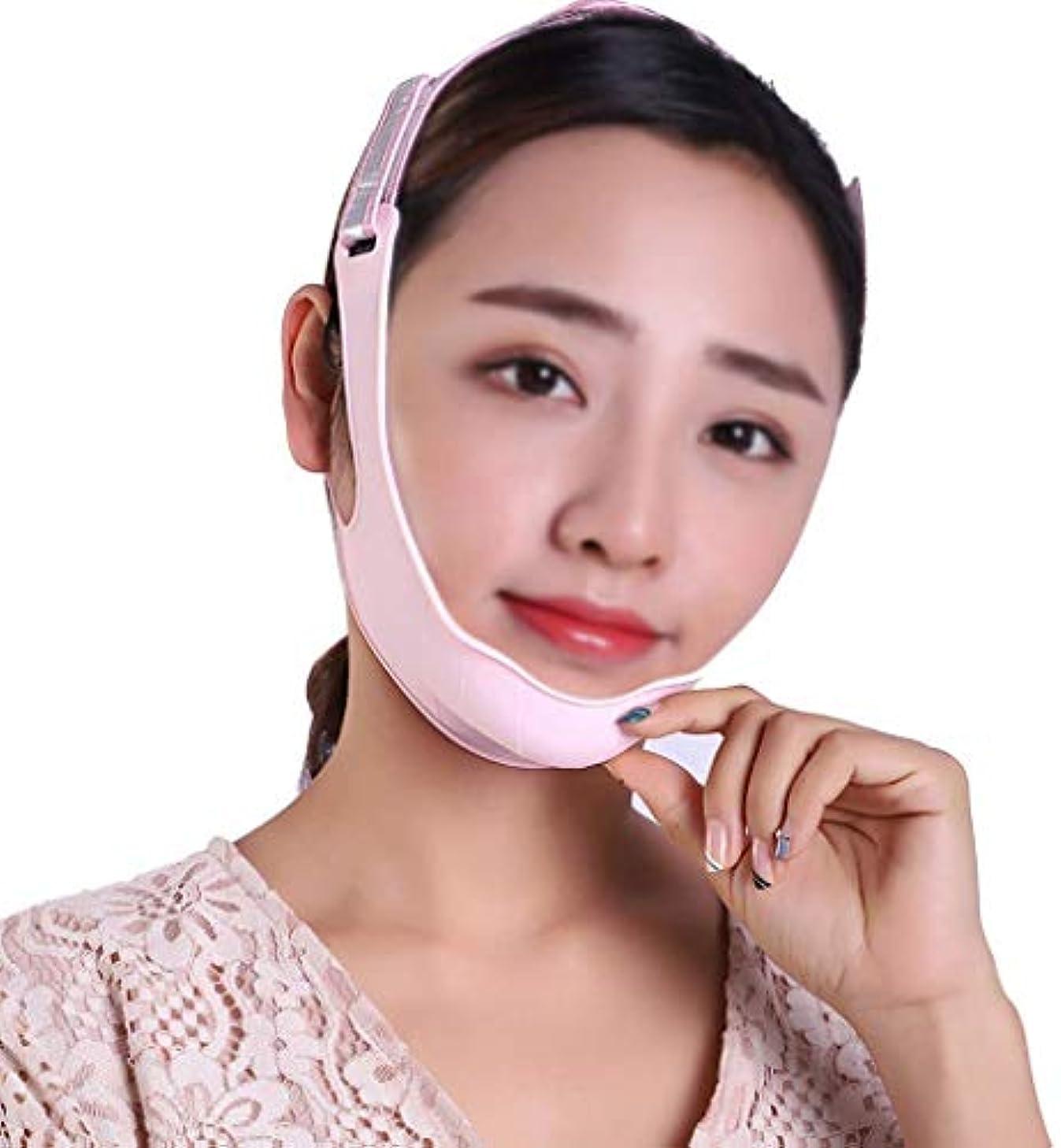 方法論ピック過度のSlim身Vフェイスマスク、顔と首のリフトポスト弾性スリーブシリコーンVフェイスマスクタイトリフティング薄い顔の包帯収縮マッサージ師スモールVフェイスアーティファクト防止
