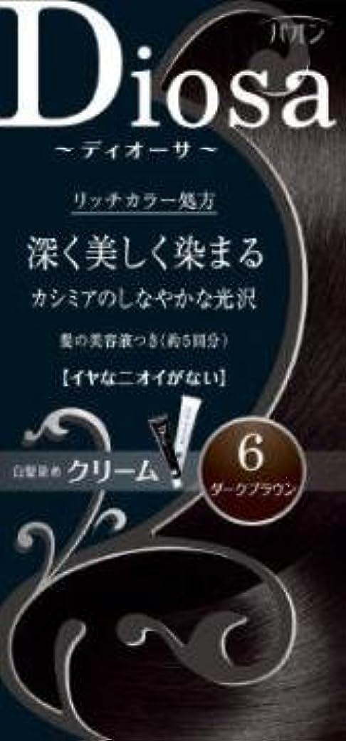 配分オーガニック鳩【シュワルツコフヘンケル】パオン ディオーサ クリーム 6 ダークブラウン ×10個セット