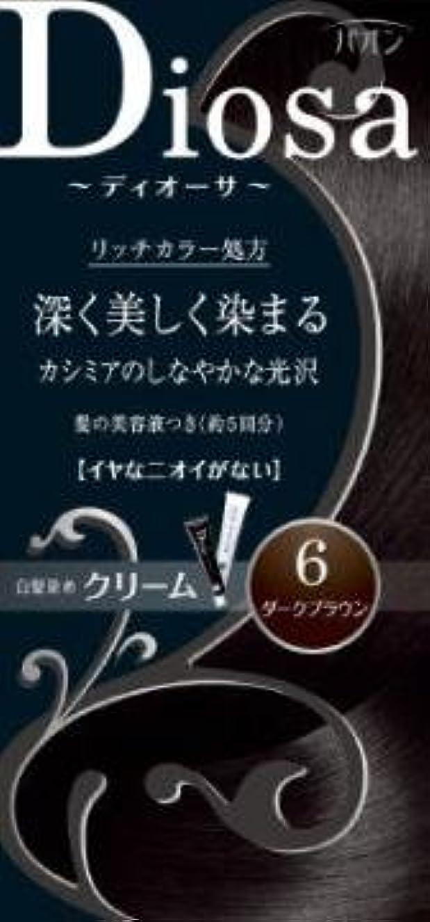 汗受賞恵み【シュワルツコフヘンケル】パオン ディオーサ クリーム 6 ダークブラウン ×10個セット