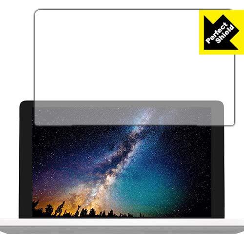 防気泡 防指紋 反射低減保護フィルム Perfect Shield GPD Pocket 2 日本製