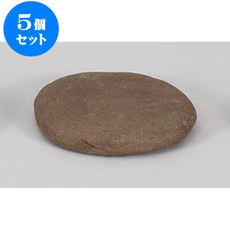 5個セット 陶板 グルメ焼石手造り(丸大) [14 x 3cm] 土物 直火 【料亭 旅館 和食器 飲食店 業務用 器 食器】