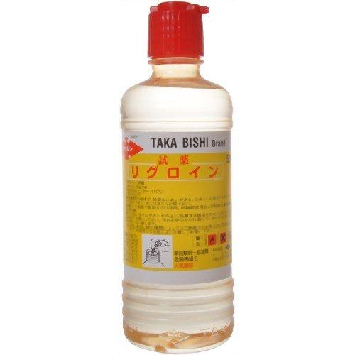 タカビシ化学 試薬リグロイン500 500ml