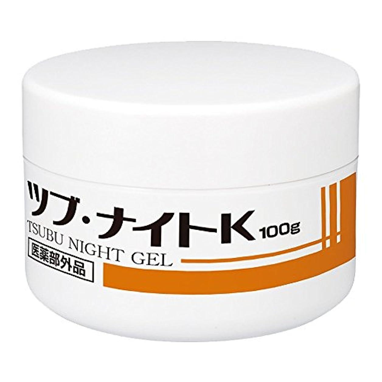 シェモア 薬用ツブ?ナイトKゲル 【医薬部外品】 100g