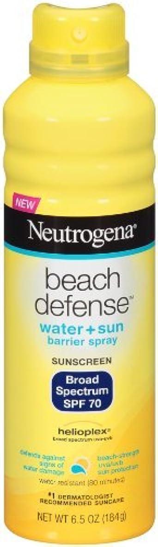 ライセンス市の中心部腹痛Neutrogena Beach Defense ニュートロジーナサンスクリーンスプレー SPF70 180g 並行輸入品
