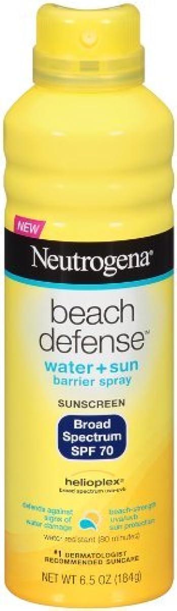 キャラバンブラウン絶望的なNeutrogena Beach Defense ニュートロジーナサンスクリーンスプレー SPF70 180g 並行輸入品