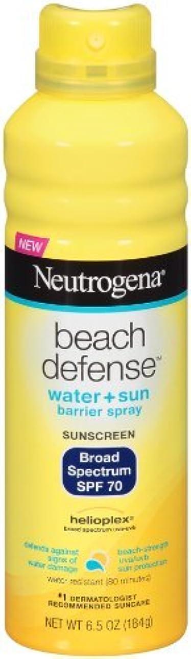 中に弾薬涙Neutrogena Beach Defense ニュートロジーナサンスクリーンスプレー SPF70 180g 並行輸入品