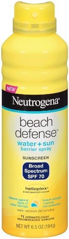週間しがみつく担保Neutrogena Beach Defense ニュートロジーナサンスクリーンスプレー SPF70 180g 並行輸入品