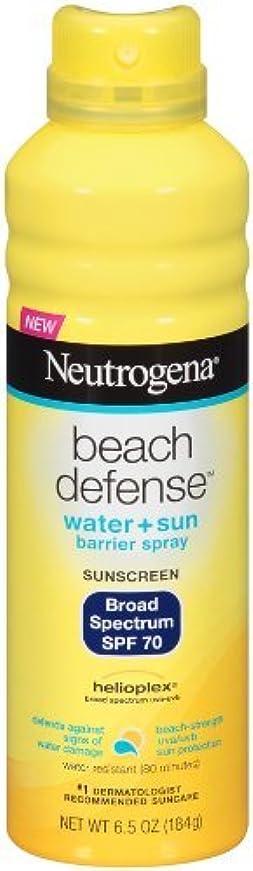 土器集中コピーNeutrogena Beach Defense ニュートロジーナサンスクリーンスプレー SPF70 180g 並行輸入品