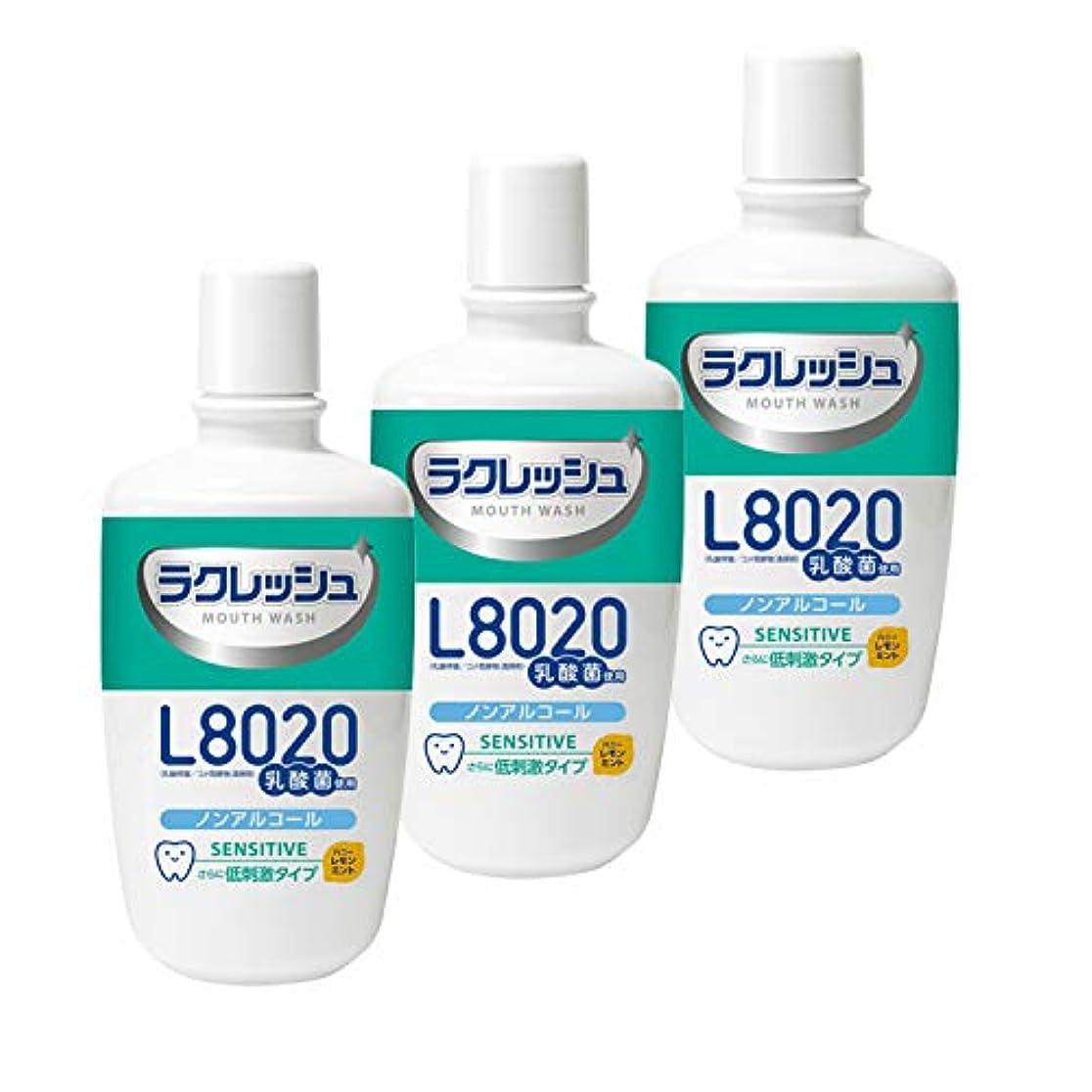 範囲経済的スーツジェクス(JEX) ラクレッシュ L8020 乳酸菌 マウスウォッシュ (300ml) 3本セット センシティブタイプ (ノンアルコール/さらに低刺激)