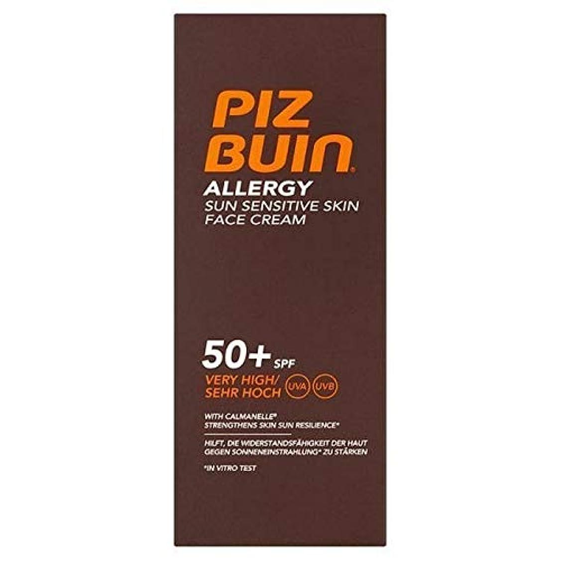 四合図サワー[Piz Buin] ピッツブーインアレルギーフェースクリームSpf 50+非常に高い40ミリリットル - Piz Buin Allergy Face Cream SPF 50+ Very High 40ml [並行輸入品]