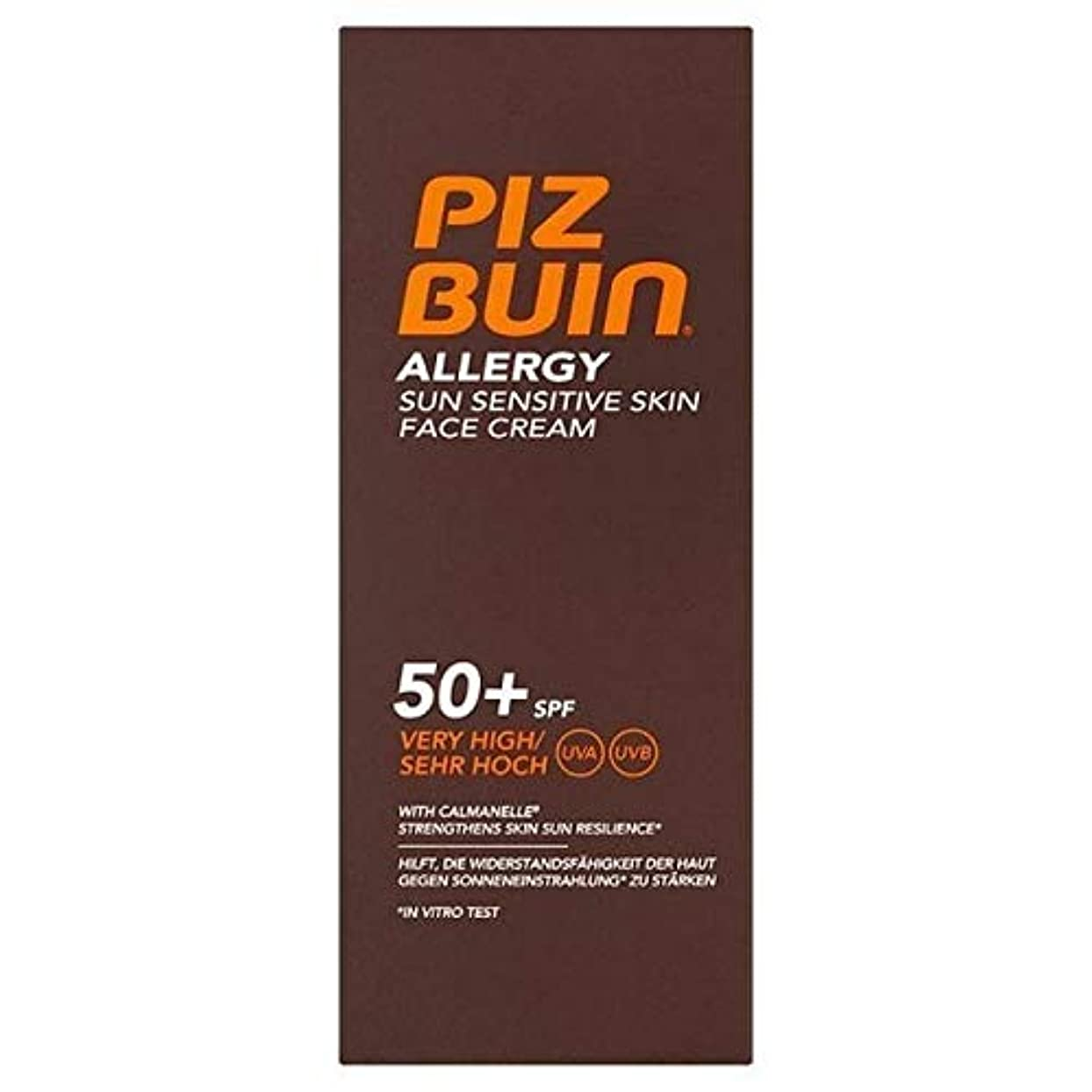 スロット上院議員遺体安置所[Piz Buin] ピッツブーインアレルギーフェースクリームSpf 50+非常に高い40ミリリットル - Piz Buin Allergy Face Cream SPF 50+ Very High 40ml [並行輸入品]