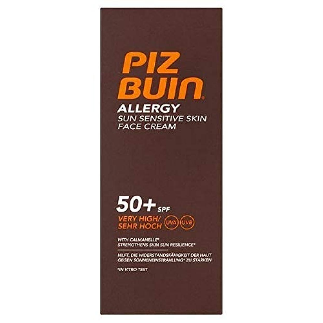 テザーアクセス防ぐ[Piz Buin] ピッツブーインアレルギーフェースクリームSpf 50+非常に高い40ミリリットル - Piz Buin Allergy Face Cream SPF 50+ Very High 40ml [並行輸入品]