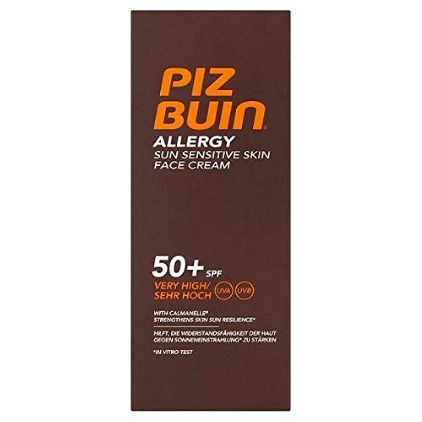 マラソン不規則性不快[Piz Buin] ピッツブーインアレルギーフェースクリームSpf 50+非常に高い40ミリリットル - Piz Buin Allergy Face Cream SPF 50+ Very High 40ml [並行輸入品]