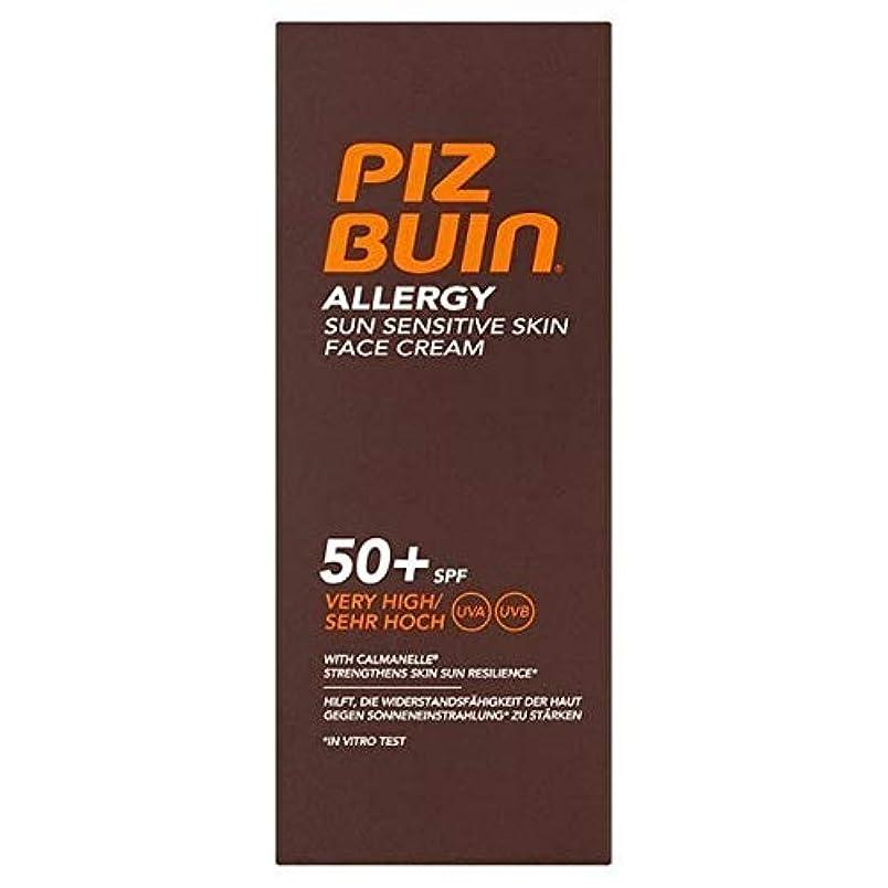 苗フックせっかち[Piz Buin] ピッツブーインアレルギーフェースクリームSpf 50+非常に高い40ミリリットル - Piz Buin Allergy Face Cream SPF 50+ Very High 40ml [並行輸入品]