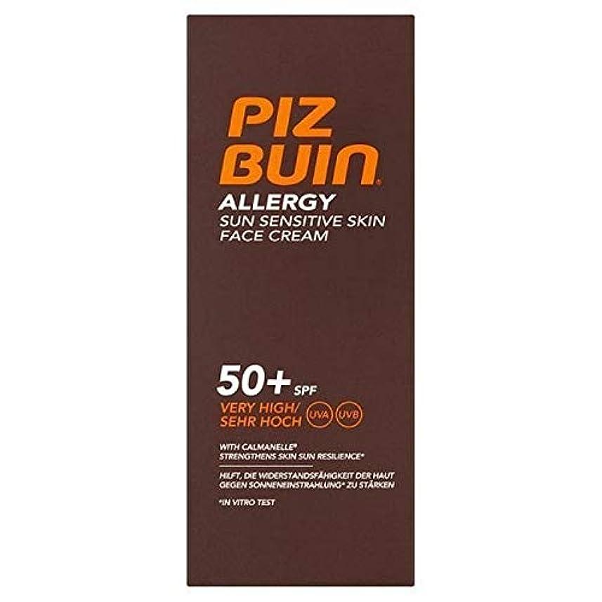 [Piz Buin] ピッツブーインアレルギーフェースクリームSpf 50+非常に高い40ミリリットル - Piz Buin Allergy Face Cream SPF 50+ Very High 40ml [並行輸入品]