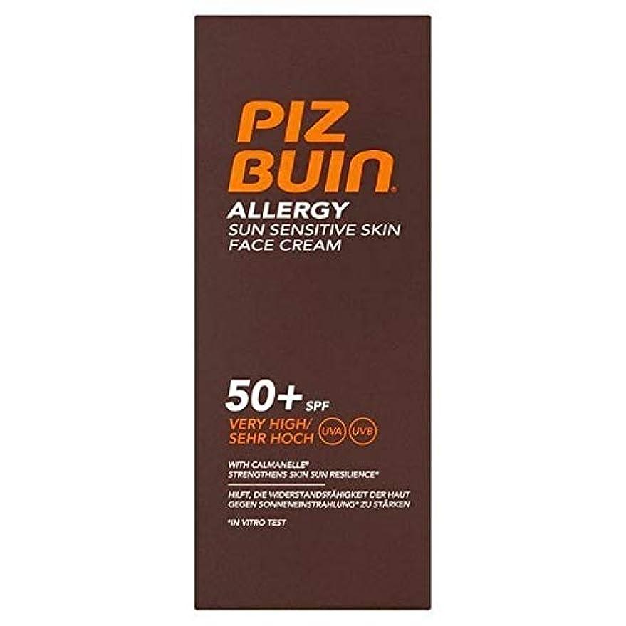 コウモリ四回乙女[Piz Buin] ピッツブーインアレルギーフェースクリームSpf 50+非常に高い40ミリリットル - Piz Buin Allergy Face Cream SPF 50+ Very High 40ml [並行輸入品]