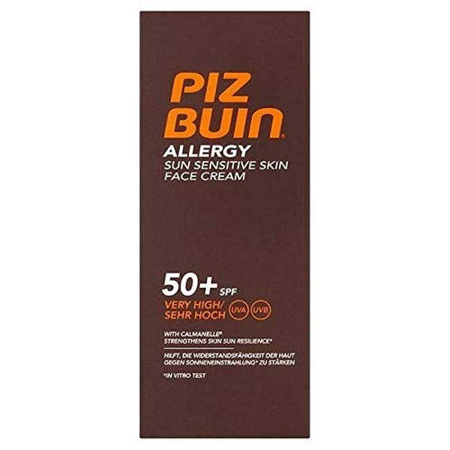 熱意バルセロナ自分自身[Piz Buin] ピッツブーインアレルギーフェースクリームSpf 50+非常に高い40ミリリットル - Piz Buin Allergy Face Cream SPF 50+ Very High 40ml [並行輸入品]