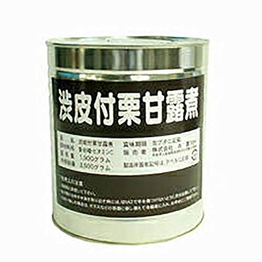 影申請者ポインタ【業務用】 スイートキッチン 栗甘露煮渋皮付 1級 SS 1号缶