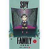スパイファミリー SPY×FAMILY コミック 1-7巻セット