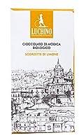 ルキーノ 有機モディカチョコレート レモン 50g