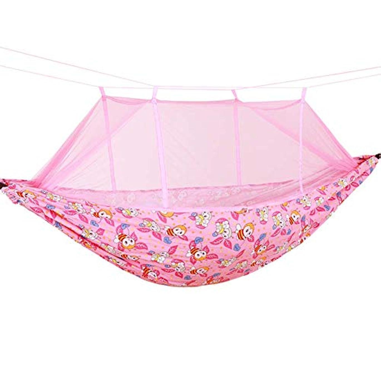 ケープグラディススキャン蚊アカウントキャンプハンモック、バックパッキングに適したポータブル厚いキャンバスダブルシングルスイングチェア空中テント