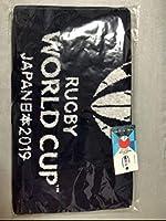 ラグビーワールドカップ2019 フェイスタオル