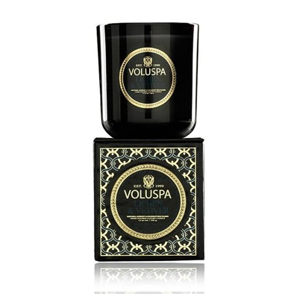 収入リラックスした異議Voluspa ボルスパ メゾンノワール ボックス入りグラスキャンドル ライケン&ベチバー MAISON NOIR Box Glass Candle LICHEN & VETIVER