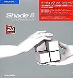 Shade 8 professional for Windows バージョンアップ版