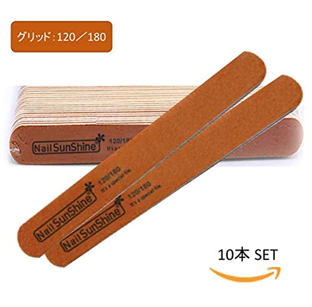 昆虫敬礼検索エンジンマーケティングBEATON JAPAN 爪やすり ネイルファイル エメリーボード アクリルファイル 100/150 180/240 240/320 10本セット ジェルオフ (120/180)