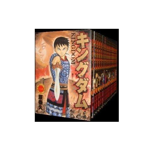 キングダム 1~最新巻(ヤングジャンプコミックス) [マーケットプレイス コミックセット]